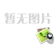 东莞市运通工业器材有限公司缪董,被应邀参加本年度地方龙舟文化节