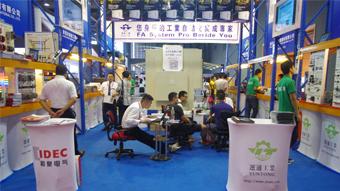 第十二届广州国际现代工业智能装备展览会暨工业自动化展览会-02